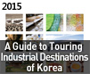 A guide to Touring Industrial Destinations of Korea