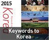 Keywords to Korea